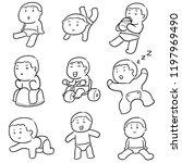 vector set of baby | Shutterstock .eps vector #1197969490