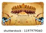 illustration of lord rama... | Shutterstock .eps vector #1197979060