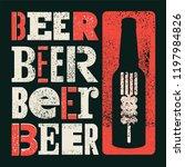 beer typographical vintage... | Shutterstock .eps vector #1197984826