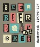 beer menu typographical vintage ... | Shutterstock .eps vector #1197984829