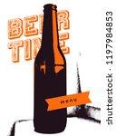 beer menu typographical vintage ... | Shutterstock .eps vector #1197984853