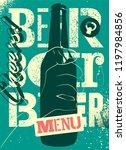 beer menu typographical vintage ... | Shutterstock .eps vector #1197984856