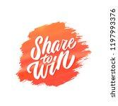 share to win banner. | Shutterstock .eps vector #1197993376