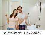 couple in the morning personal... | Shutterstock . vector #1197995650