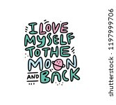 bold style lettering with fun... | Shutterstock .eps vector #1197999706