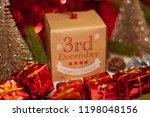 december 3rd in advent...   Shutterstock . vector #1198048156