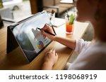 businesswoman hand pointing... | Shutterstock . vector #1198068919