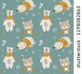 Seamless Pattern With Woodland...