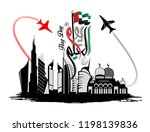 united arab emiraties flag day...   Shutterstock .eps vector #1198139836