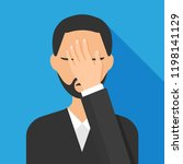 flat style of man with a... | Shutterstock .eps vector #1198141129