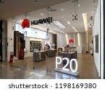 alajuela  costa rica   october...   Shutterstock . vector #1198169380