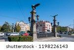 sofia  bulgaria   october 5 ... | Shutterstock . vector #1198226143