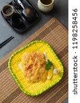 fried vegetables tempura  | Shutterstock . vector #1198258456