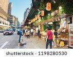 hong kong  china   august 06 ... | Shutterstock . vector #1198280530