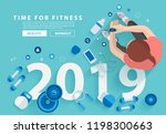 2019 new year time for fitness... | Shutterstock .eps vector #1198300663