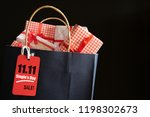 online shopping of china single ...   Shutterstock . vector #1198302673