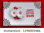 chinese new year 2019 banner.... | Shutterstock .eps vector #1198303486