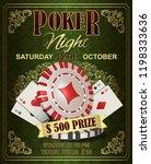 poker night vintage poster... | Shutterstock .eps vector #1198333636