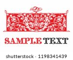 old russian pattern for book.... | Shutterstock .eps vector #1198341439