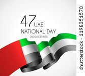 united arab emirates uae 47... | Shutterstock .eps vector #1198351570