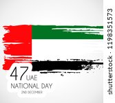 united arab emirates uae 47... | Shutterstock .eps vector #1198351573