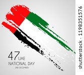 united arab emirates uae 47... | Shutterstock .eps vector #1198351576