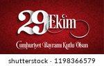 29 october republic day turkey... | Shutterstock .eps vector #1198366579