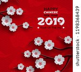 2019 chinese new year banner ... | Shutterstock .eps vector #1198368439