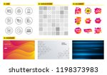 seamless pattern. shopping mall ... | Shutterstock .eps vector #1198373983