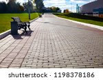 stone path in the park  benches ... | Shutterstock . vector #1198378186