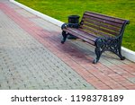 bench  a stone walkway in the... | Shutterstock . vector #1198378189