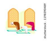 arabian family praying... | Shutterstock .eps vector #1198390489