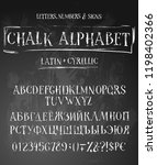 big set of chalk alphabets... | Shutterstock .eps vector #1198402366