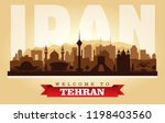 tehran iran city skyline vector ... | Shutterstock .eps vector #1198403560
