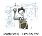 middle aged men in the train | Shutterstock .eps vector #1198422490