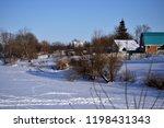beautiful world. winter... | Shutterstock . vector #1198431343