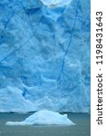 iceberg floating on lake... | Shutterstock . vector #1198431643