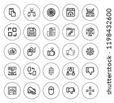 link icon set. collection of 25 ...   Shutterstock .eps vector #1198432600