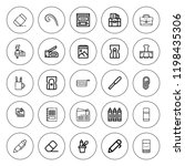 stationery icon set. collection ...   Shutterstock .eps vector #1198435306