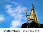 statue of pachacuti inca... | Shutterstock . vector #1198439416