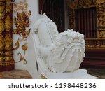 legendary animal statue at phra ... | Shutterstock . vector #1198448236