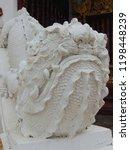 legendary animal statue at phra ... | Shutterstock . vector #1198448239