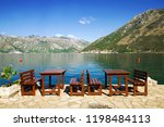 a restaurant with a beautiful... | Shutterstock . vector #1198484113