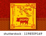 happy year of the pig...   Shutterstock .eps vector #1198509169