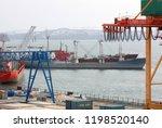 petropavlovsk kamchatsky ... | Shutterstock . vector #1198520140