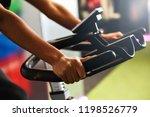 close up of woman's hands... | Shutterstock . vector #1198526779