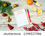 letter to santa claus.... | Shutterstock . vector #1198527586