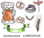 watercolor sketch of the...   Shutterstock . vector #1198529239