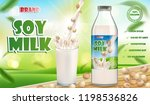 soy milk bottle and glass with... | Shutterstock .eps vector #1198536826