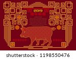 happy year of pig background...   Shutterstock .eps vector #1198550476